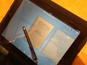 ビジネスにおけるモチベーションに関することをiPadに図解