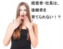 20150826_blog