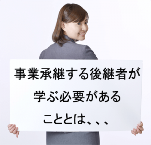 20150828_blog